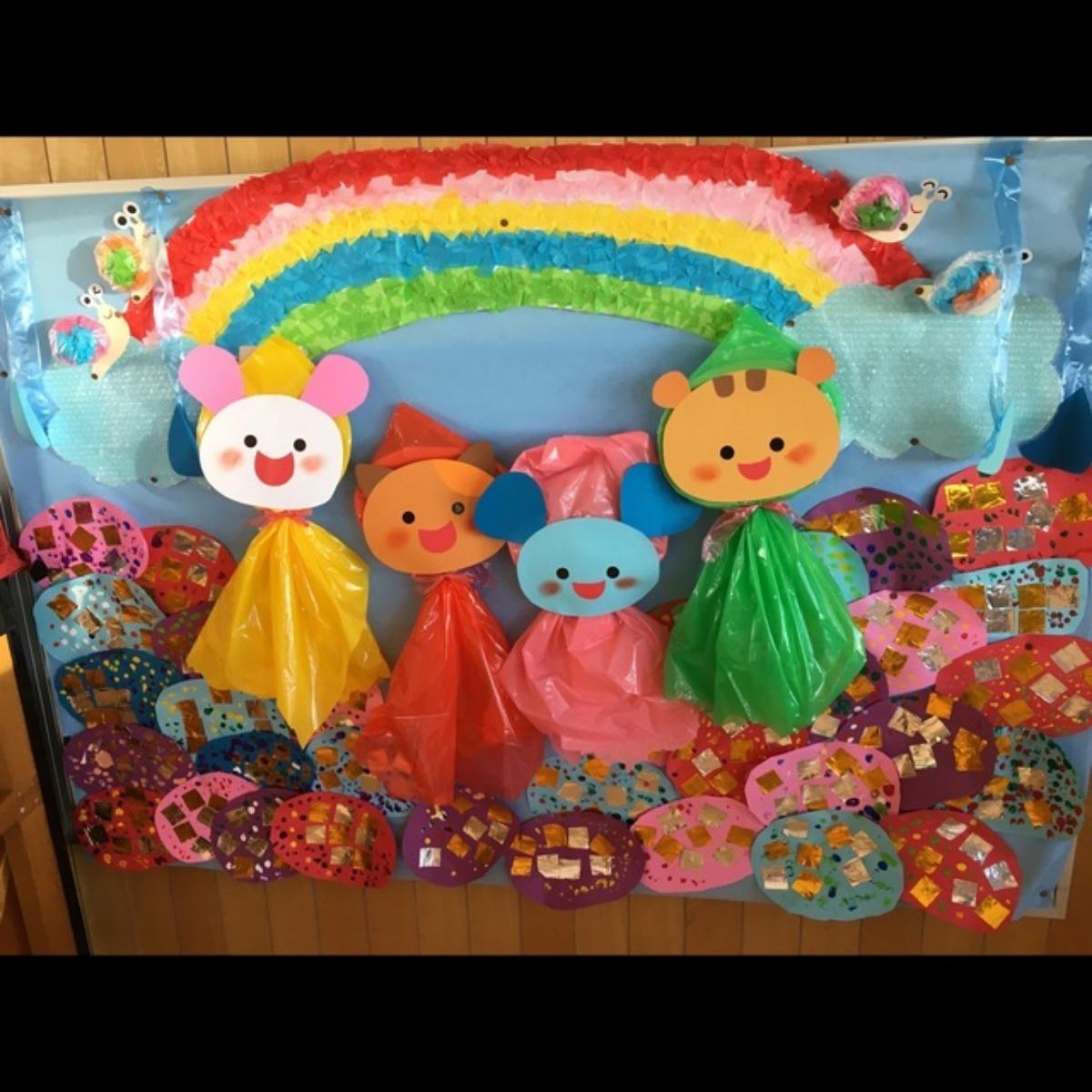 【アプリ投稿】梅雨の壁面 4歳児