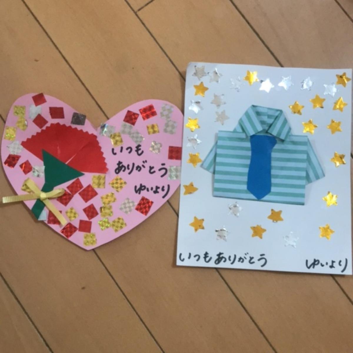 【アプリ投稿】6歳 製作