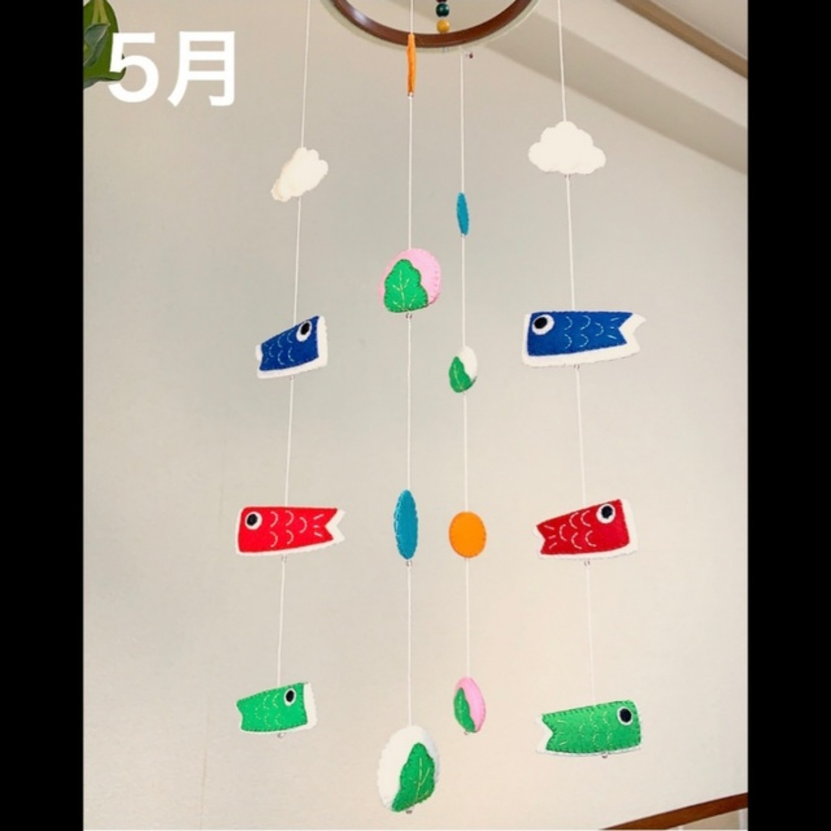 【アプリ投稿】✂︎季節のモビール (5月用)