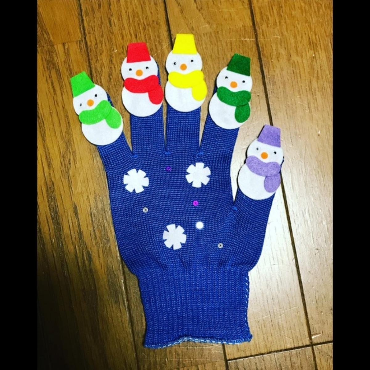 【アプリ投稿】【雪だるまのチャチャチャ 手袋シアター】