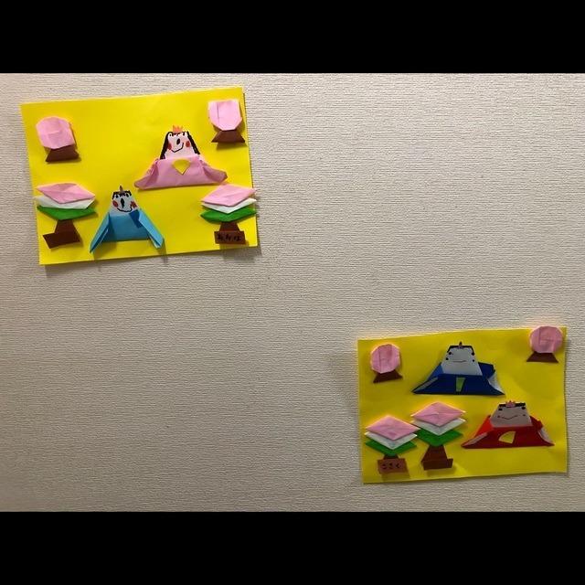 【アプリ投稿】4歳児 折り紙(お雛様)🎎