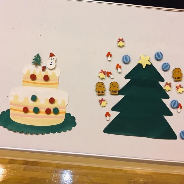 【アプリ投稿】【マグネットのケーキ・ツリー飾り遊び】