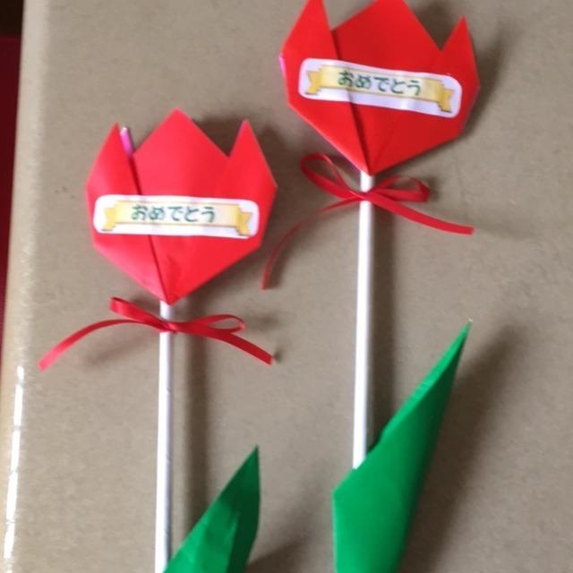 【アプリ投稿】折り紙(赤、緑)リボン 裏の白いチラシ