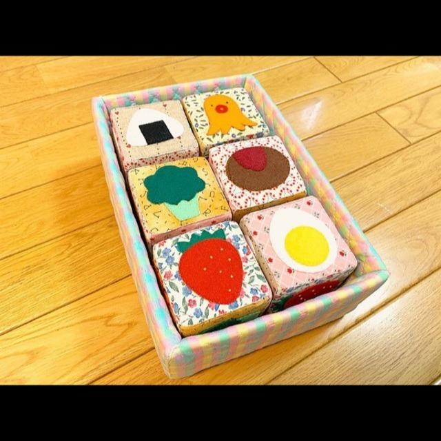 【アプリ投稿】✂︎お弁当積み木 (乳児用おもちゃ)