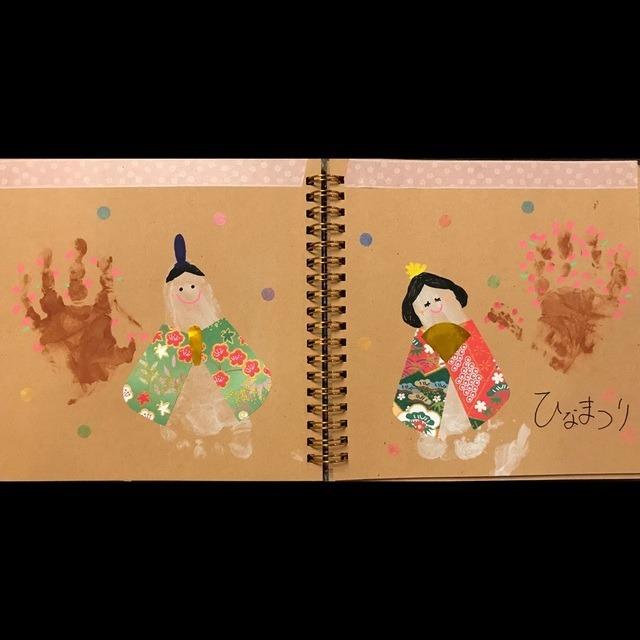 【アプリ投稿】ひな祭りの手形・足形 (0歳〜)