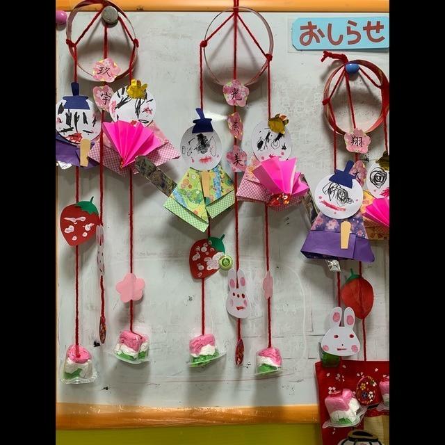 【アプリ投稿】ひな祭り 2歳児
