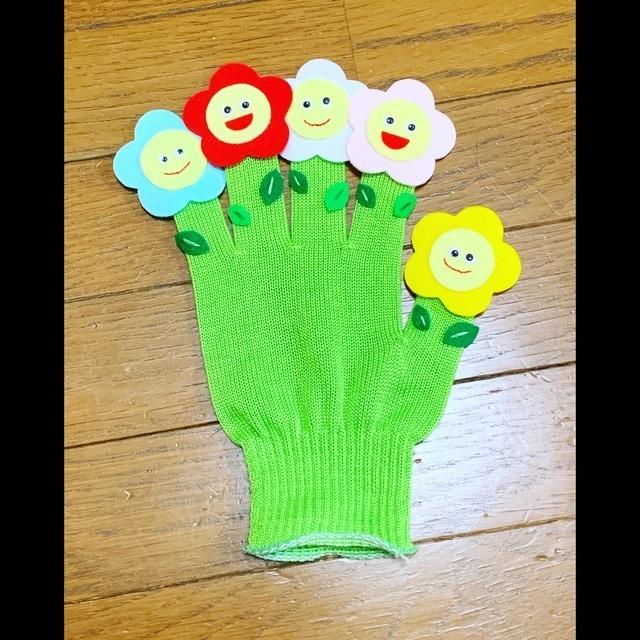 【アプリ投稿】【おはながわらった 手袋シアター】