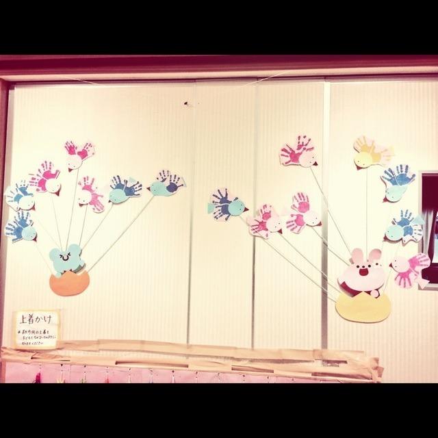 【アプリ投稿】春 壁面 3歳児
