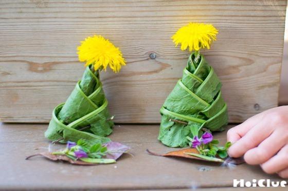 【自然あそび】春のおとずれ、タンポポにんぎょう〜素材/タンポポ〜
