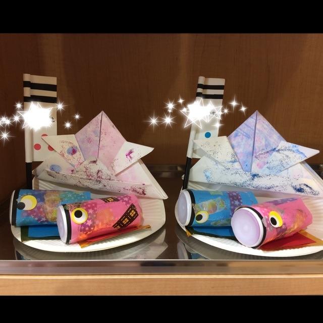 【アプリ投稿】2歳児 こいのぼり製作