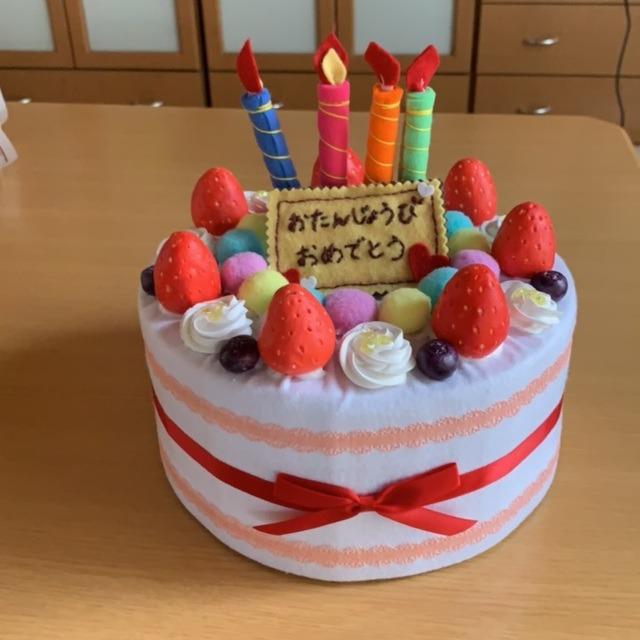 【アプリ投稿】フェルト 誕生日ケーキ