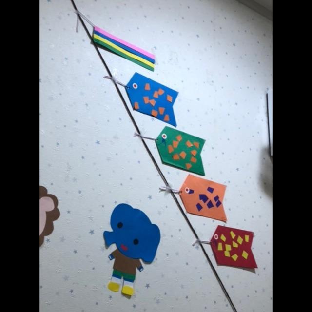 【アプリ投稿】0歳児、1歳児の鯉のぼり製作です。