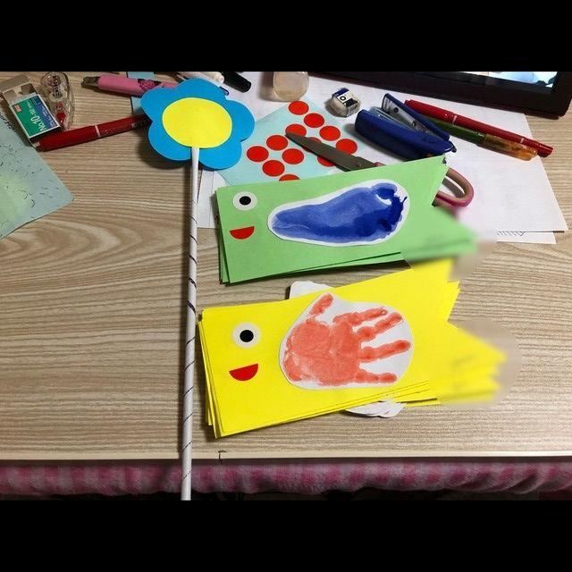 【アプリ投稿】こいのぼり 0.1歳児クラス