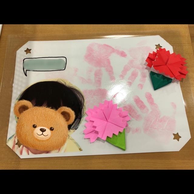 【アプリ投稿】【母の日】0歳児 ・手型スタンプ