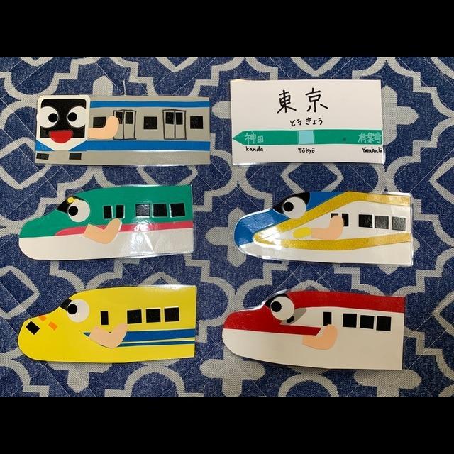 【アプリ投稿】電車 パネルシアター