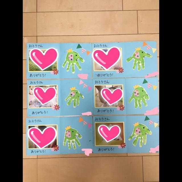 【アプリ投稿】0歳児。父の日製作