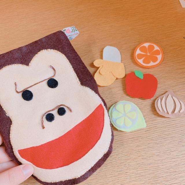 【アプリ投稿】【食いしん坊ゴリラ】