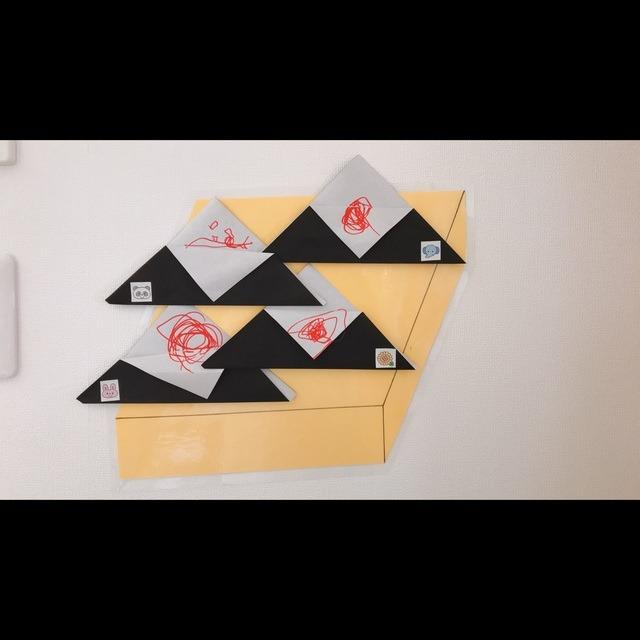 【アプリ投稿】◎折り紙〈おにぎり〉    2歳児