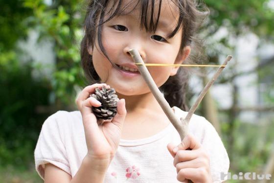 【自然遊び】木の枝でつくるパチンコ〜素材/木の枝〜