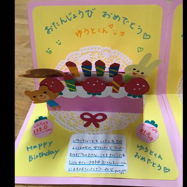 【アプリ投稿】誕生日カード🎂 ロウソクが年の数🎂