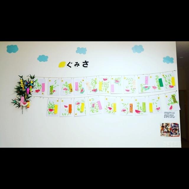 【アプリ投稿】#七夕飾り