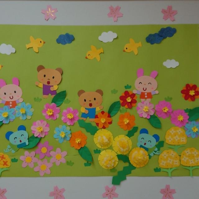 【アプリ投稿】春の壁面飾り