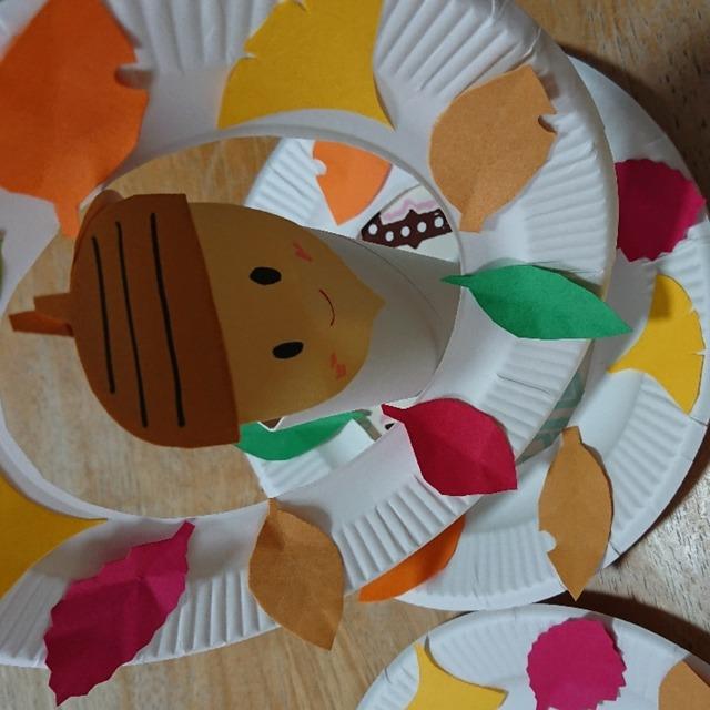 【アプリ投稿】紙皿をくり貫いて輪投げの輪を作りました。
