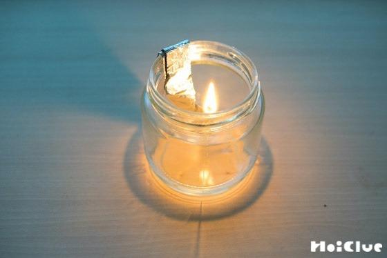 【工作コラム】ガラス瓶ランプを作ってみよう!〜素材/ガラス瓶〜