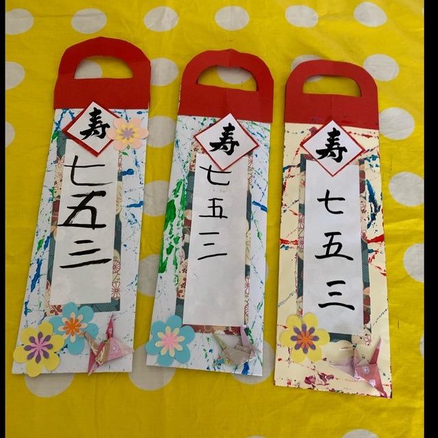【アプリ投稿】七五三 千歳飴袋2019