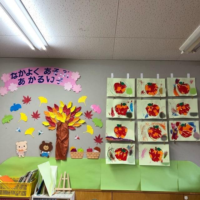 【アプリ投稿】11月壁面 りんご