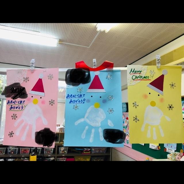【アプリ投稿】クリスマス製作