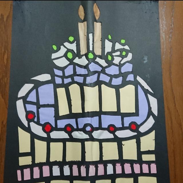 【アプリ投稿】クリスマスケーキ、ステンドグラス風