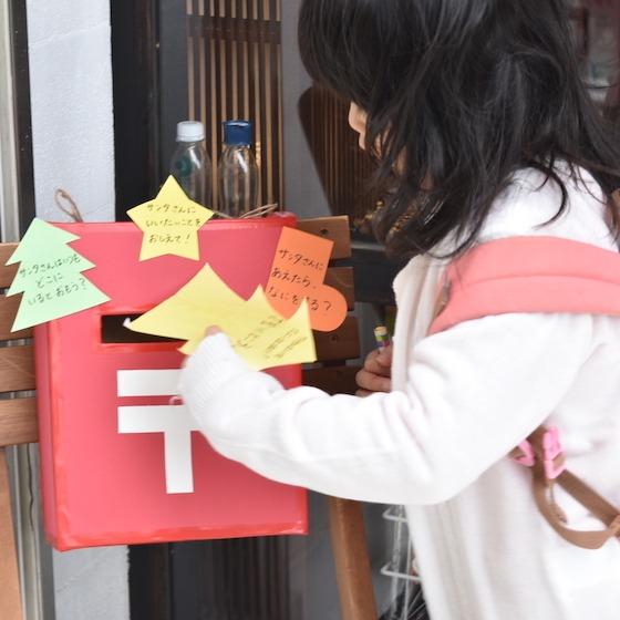 【X'mas特別企画】クリスマスポスト2019 〜子どもたちに聞いてみた!〜