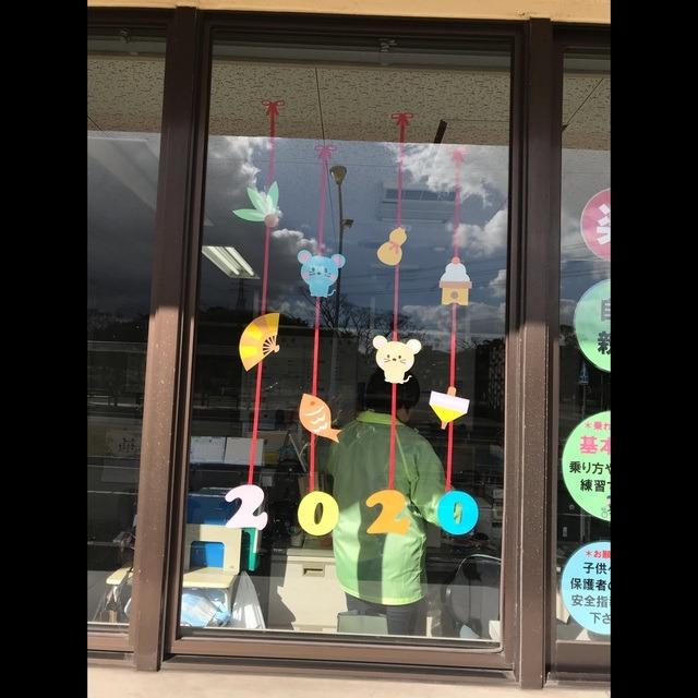 【アプリ投稿】お正月 窓飾り