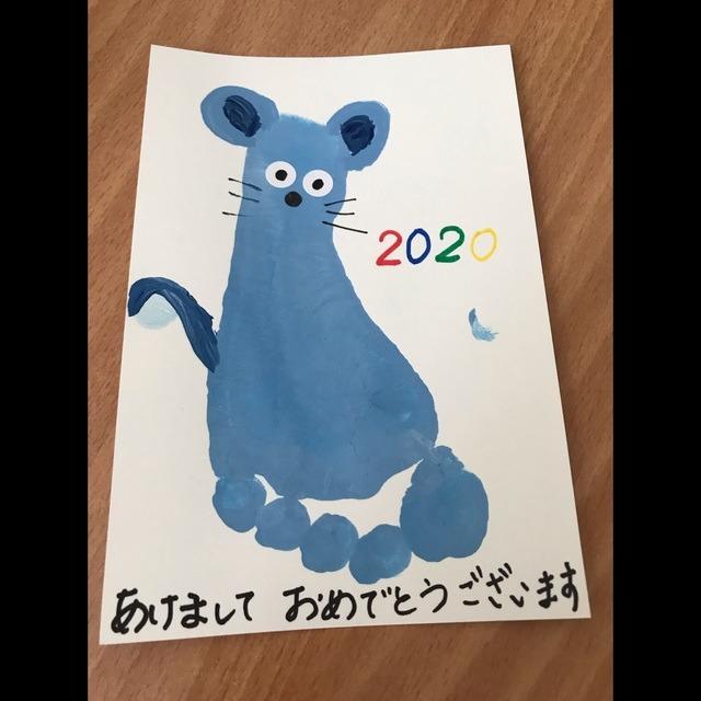 【アプリ投稿】年賀状1歳児