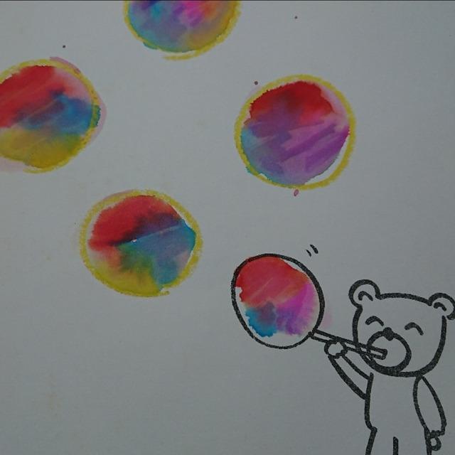 【アプリ投稿】シャボン玉を描いて絵の具で塗りました