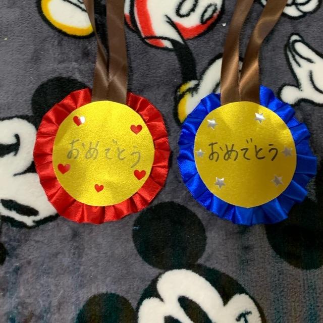 【アプリ投稿】メダル