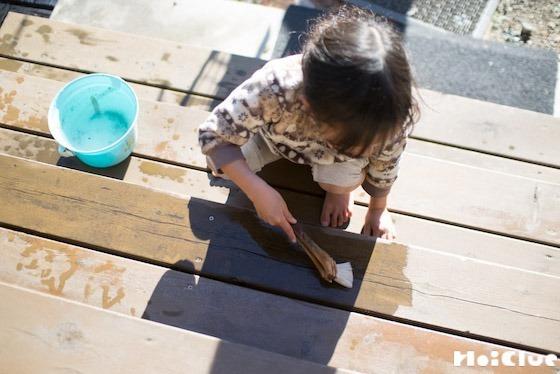 【自然遊び】お水で描いて遊ぼう!〜素材/水〜