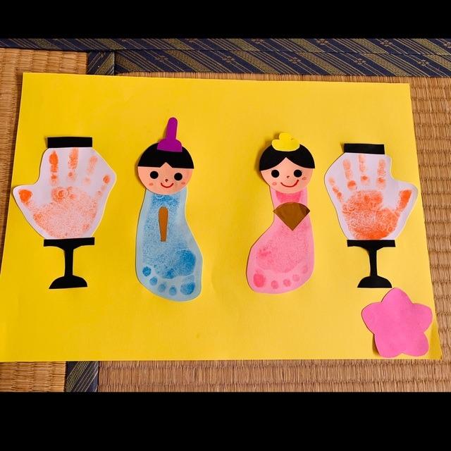 【アプリ投稿】0歳児🌸ひなまつり🌸足型・手型🌸