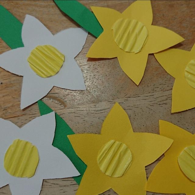 【アプリ投稿】水仙の花の壁面飾りです☺️☺️❤️