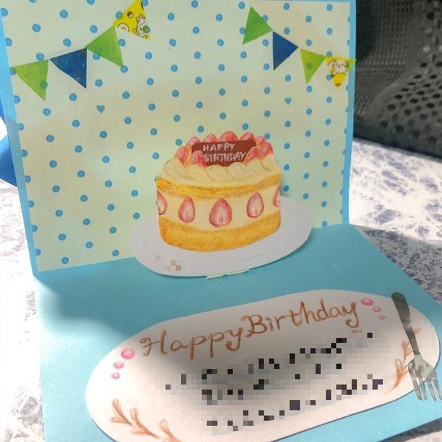 【アプリ投稿】お誕生日カード