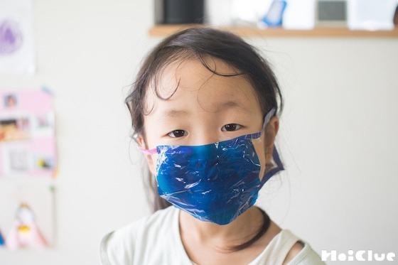 【工作コラム】カラフルマスクを作ってみよう!〜素材/折り紙〜