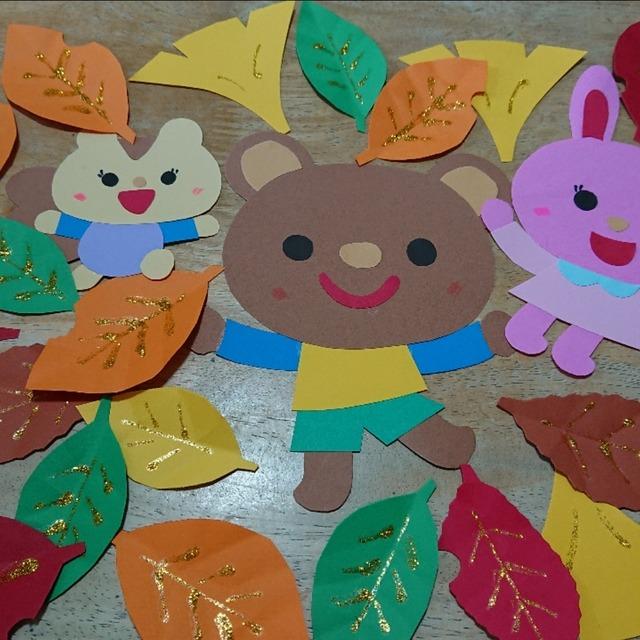 【アプリ投稿】秋の壁面飾りです☺️❗