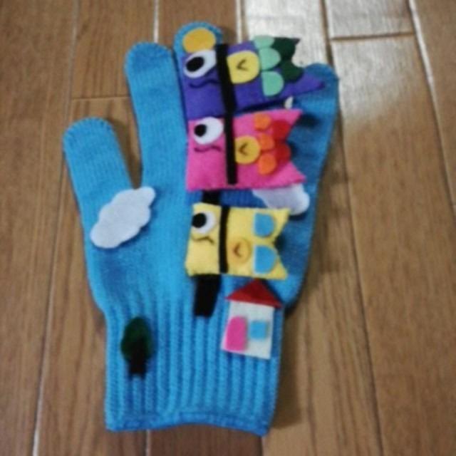 【アプリ投稿】手袋シアター