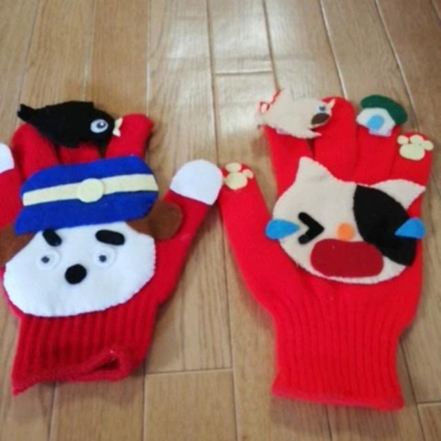 【アプリ投稿】amicoさんの手袋シアター