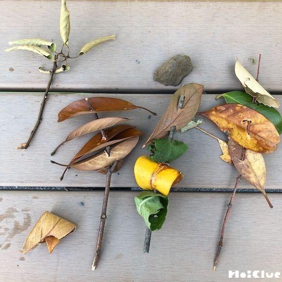 葉っぱの串だんご〜落ち葉で楽しむごっこ遊び〜
