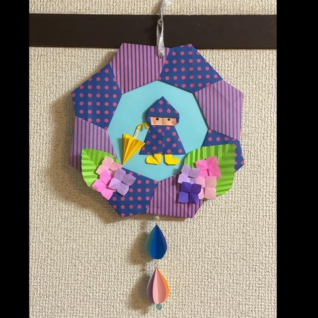 【アプリ投稿】折り紙リース 梅雨用