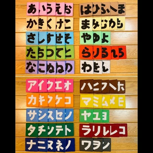 【アプリ投稿】文字カード(平仮名/カタカナ)✂︎