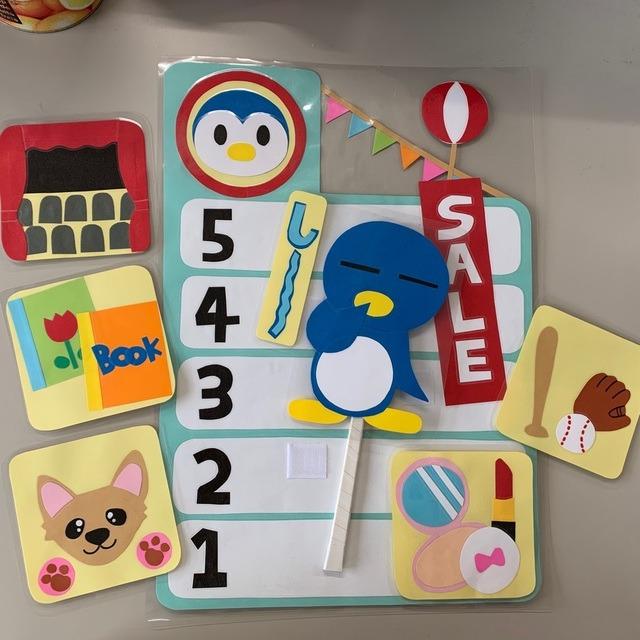 【アプリ投稿】【手遊びシアター】 『ペンギンマークの百貨店』