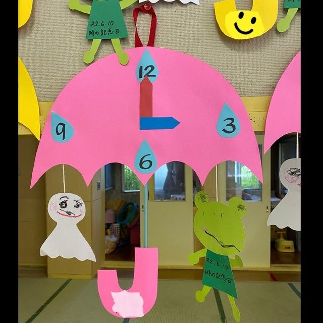 【アプリ投稿】《時の記念日》  0歳児~2歳児
